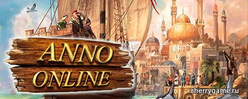 Игра Аnno online-обзор, играть онлайн, регистрация