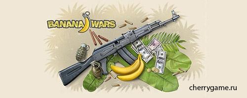 Игра Bananawars-обзор, играть онлайн, регистрация