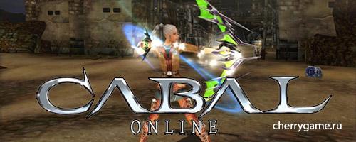 Игра Кабал Онлайн - играть онлайн, обзор, регистрация