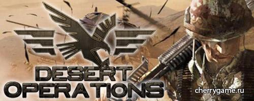 Игра desert operations-обзор, описание, играть онлайн, регистрация