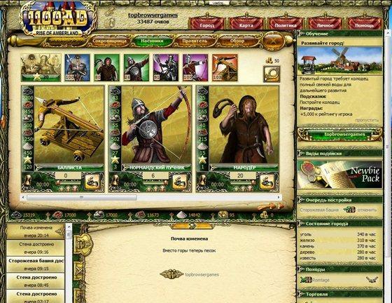 Скриншоты игры 1100ad