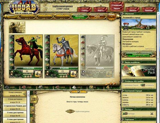 Онлайн игра 1100ad скриншоты