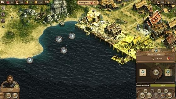 скриншоты игра anno online