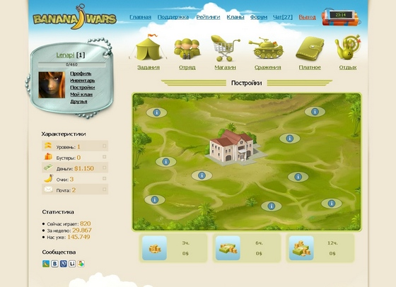bananawars скриншоты