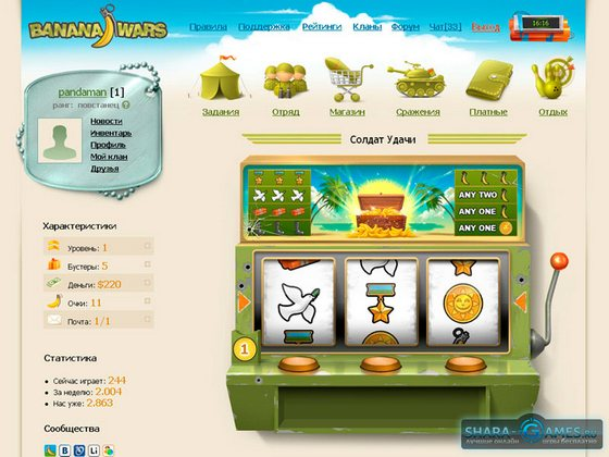 игра банановые войны скриншоты