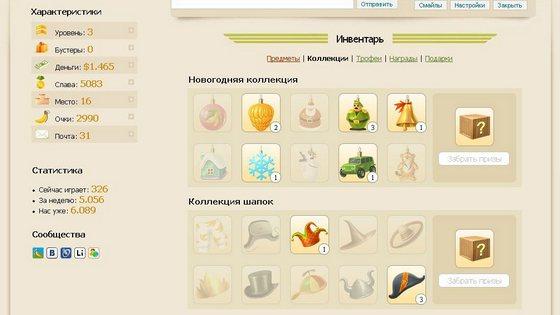 скриншоты bananawars