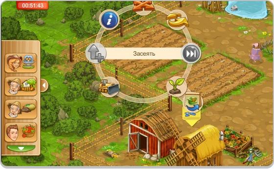 скриншоты big farm