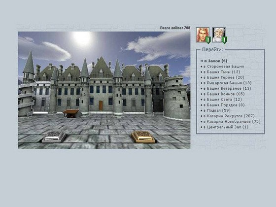 скриншоты игра карнаж