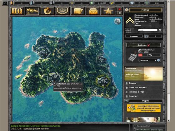скриншоты desert operations