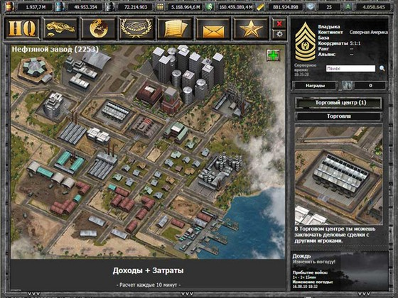 игра desert operations скриншоты