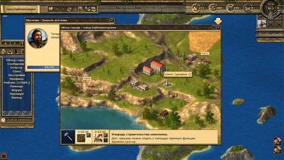 онлайн игра grepolis скриншоты