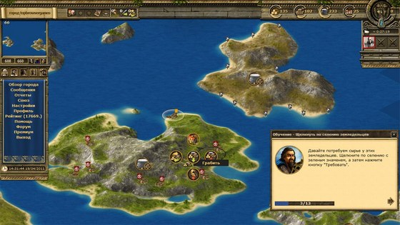 grepolis screenshots