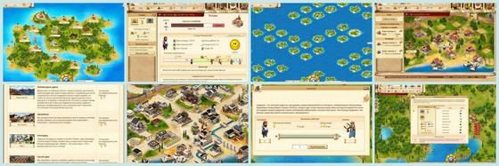 икариам скриншоты