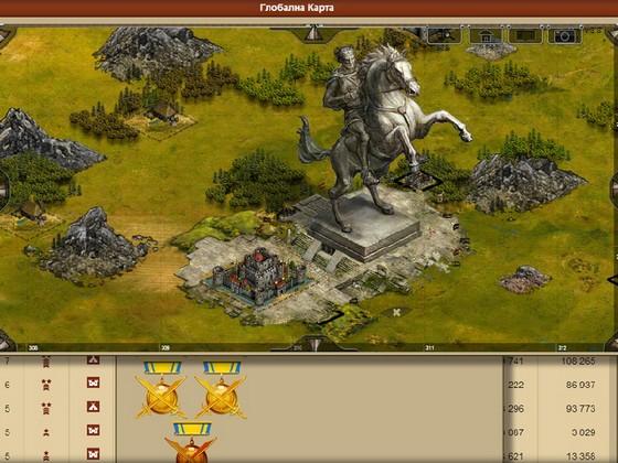 скриншоты игры империя онлайн