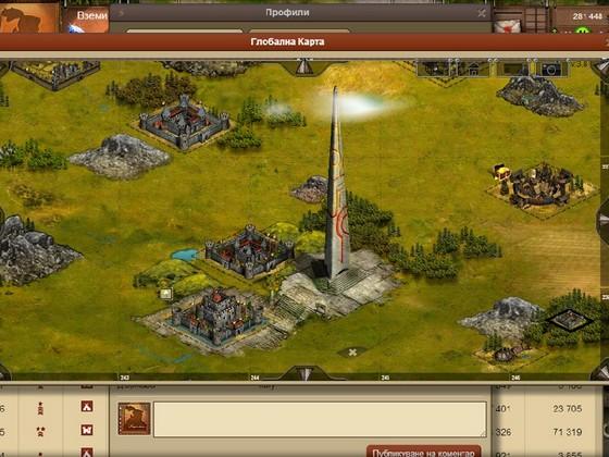 игра империя онлайн screenshots