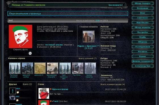 king stars скриншоты