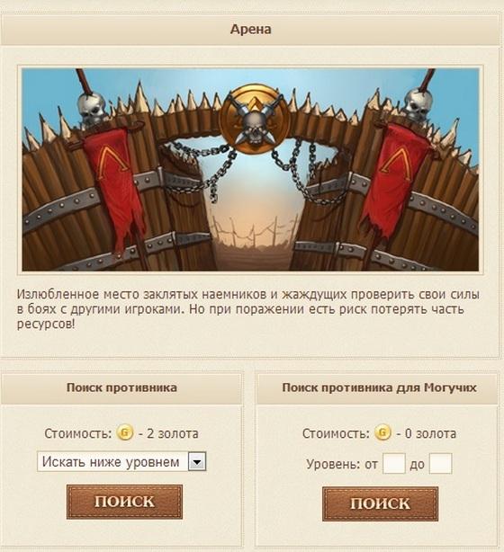 скриншоты игра котландия