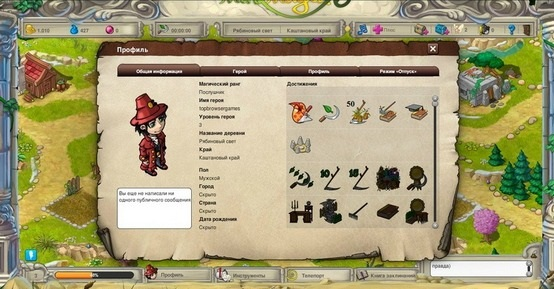 скриншоты игра мирамагия