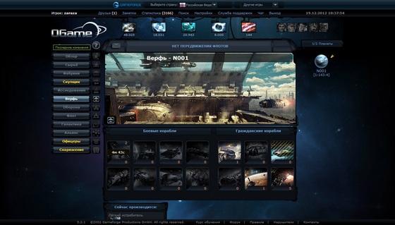 скриншоты игра огейм