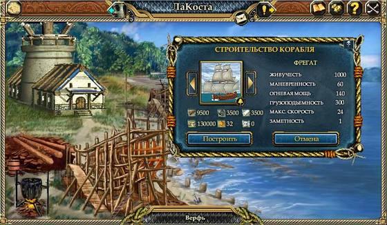 картинки острова онлайн