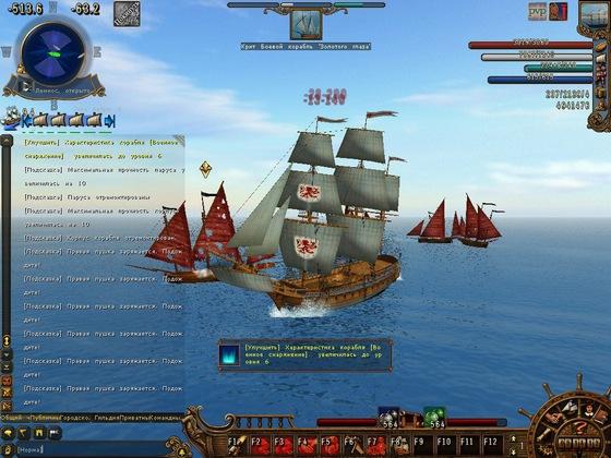 скриншоты пираты онлайн