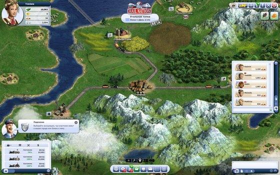 скриншоты игра rail nation