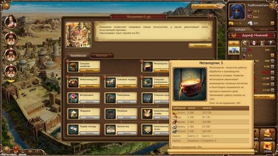 rise of heroes screenshots
