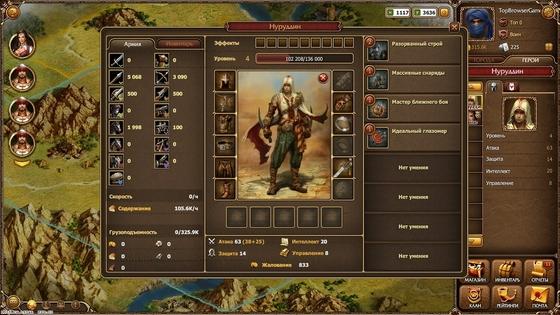 скриншоты игра rise of heroes