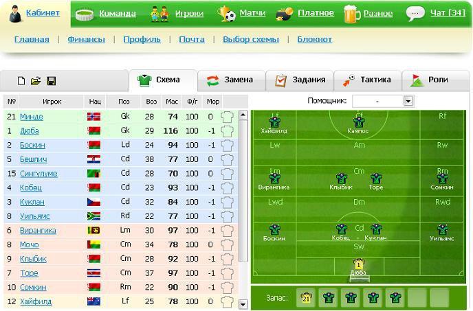 brauzenniy-football-11x11