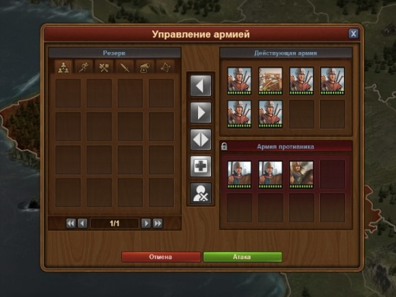 forge_of_empires3