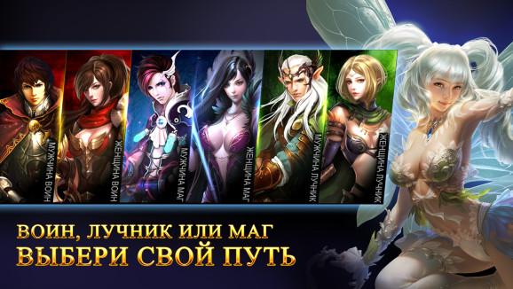 liga-angelov5