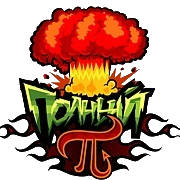 polnii-pi-logo