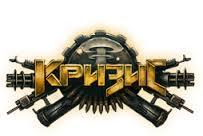 krizis-logo